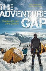 adventure-GAP