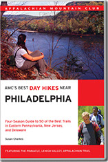 philly day hikes